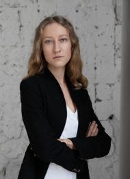 Косыгина Екатерина Львовна